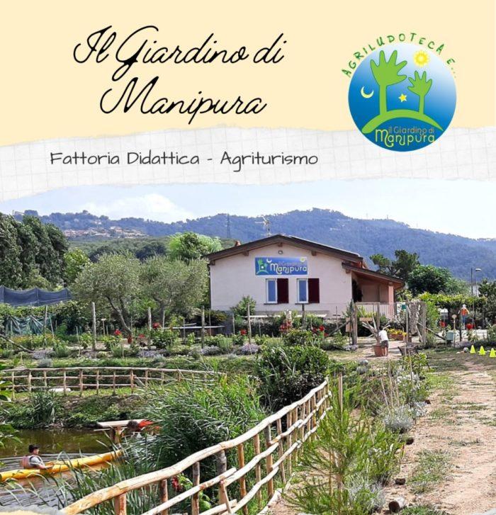 il giardino di manipura (1)